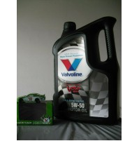 VALVOLINE OLIO MOTORE VR1 RACING  OIL 5W-50 FULL SYNTHETIC  FLACONE  5 LITRI